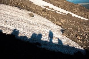 Trilha do vulcão