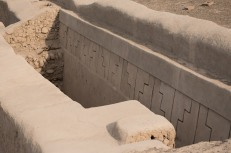 Templo de Cauachi