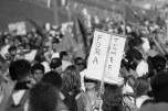 Festa do 1o de maio na Praça de Revolução - era um grupo de brasileiros