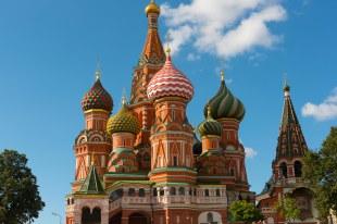 Catedral da São Basílio - Moscou