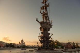 Estátua em homenagem a Pedro O Grande