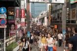 Bairro da Shibuya