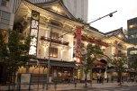 Teatro Municipal em Tokyo