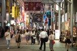 Rua do comércio em Hiroshima
