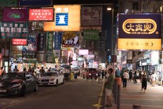 Mongkok, rua dos eletrônicos