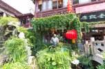 Qibao - cidade antiga
