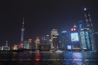 Bund - Shanghai