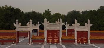Jardim em Beijing