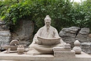 Jardim medicinal, Beijing
